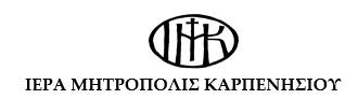 ΣΧΟΛΗ ΒΥΖΑΝΤΙΝΗΣ ΜΟΥΣΙΚΗΣ & ΠΑΡΑΔΟΣΙΑΚΩΝ ΟΡΓΑΝΩΝ